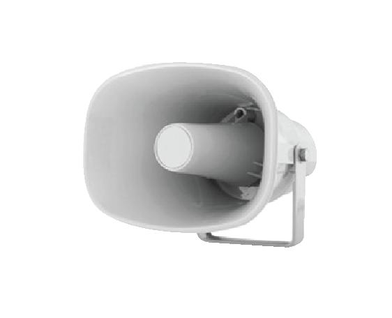 15W/30W/50W Horn Loudspeaker
