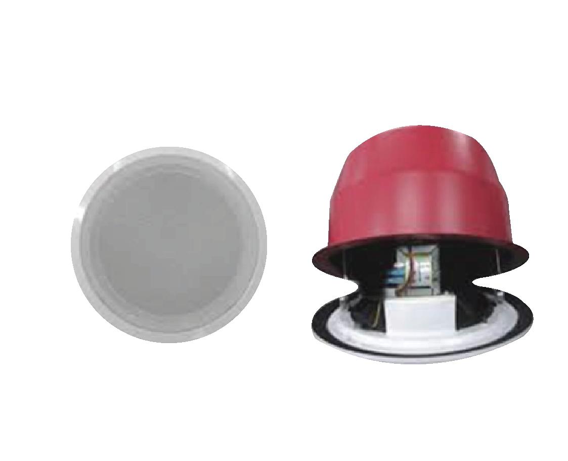 6W/24W Fire Ceiling Loudspeaker Module
