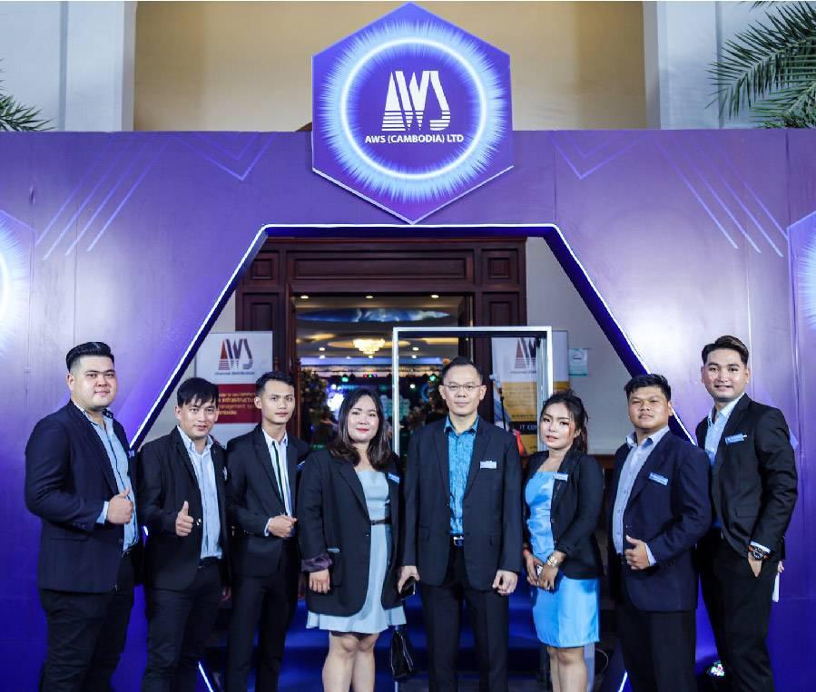 """ក្រុមហ៊ុន AWS Cambodia បានរៀបចំនូកម្មវិធី """"Appreciation Dinner"""" ដើម្បីជាការថ្លែងអំណរគុណនឹងការជួបជុំដៃគូ ពាណិជ្ជកម្មរបស់ខ្លួន"""